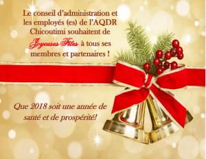 Voeux des Fêtes 2017 AQDR Chicoutimi